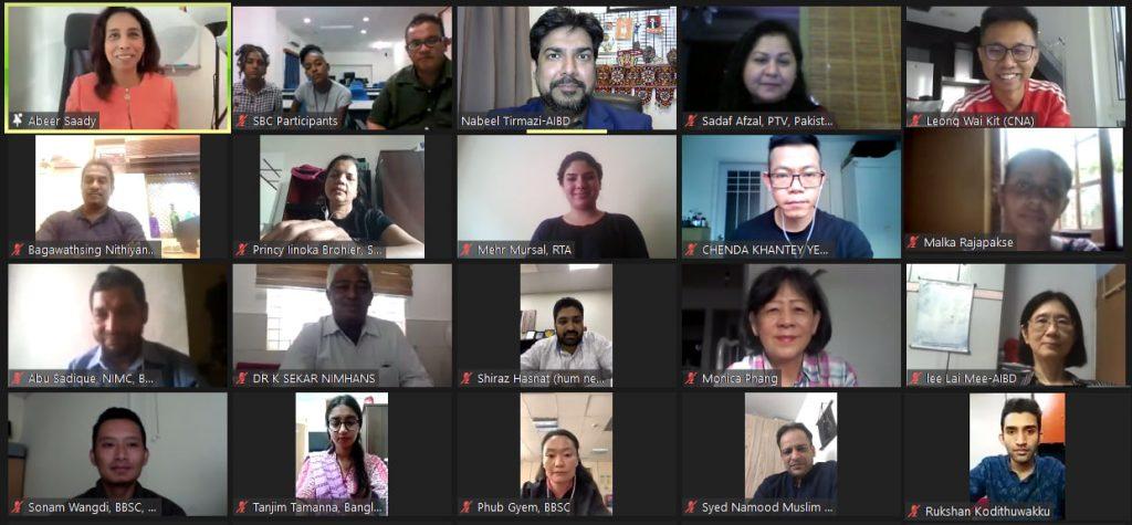 zoom screenshot of participants talking