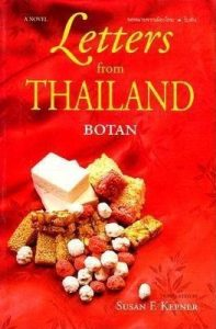 The book cover of Letters from Thailand